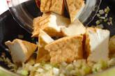 エビと厚揚げのチリ炒めの作り方7