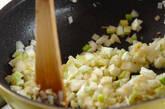 エビと厚揚げのチリ炒めの作り方6