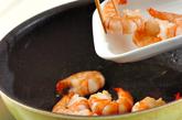 エビと厚揚げのチリ炒めの作り方1