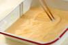 ドーナツフレンチトーストの作り方の手順2