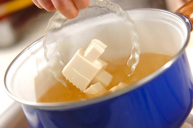 ワカメと豆腐のスープの作り方の手順3