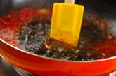イカスミスパゲティーの作り方5