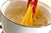 イカスミスパゲティーの作り方7