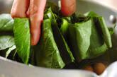 ちくわと青菜の煮物の作り方5