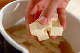 豆腐と玉ネギのみそ汁の作り方3