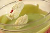 抹茶のレアチーズの作り方7