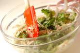 ゴーヤのサラダの作り方1
