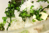 グリーンバターライスの作り方3