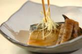 定番サバのみそ煮の作り方9