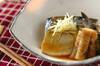 定番サバのみそ煮の作り方の手順