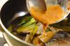 定番サバのみそ煮の作り方の手順8