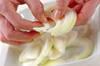モヤシ炒めの作り方の手順2