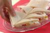 ツリーフルーツサンドの作り方の手順4