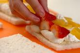 ツリーフルーツサンドの作り方2