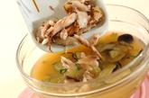 アジの冷やしスープご飯の作り方2