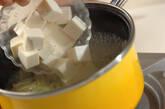 豆腐と白菜のみそ汁の作り方5