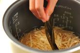 たっぷり新ショウガの玄米ご飯の作り方2