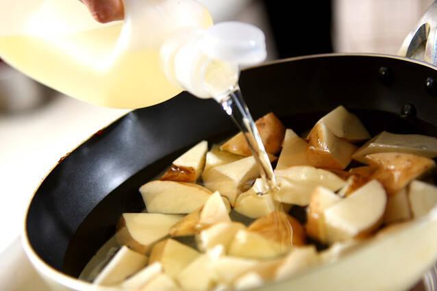 揚げジャガのツナ納豆の作り方の手順2