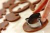 おばけのキャンディークッキーの作り方の手順5