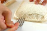 簡単焼きカレーパンの作り方1