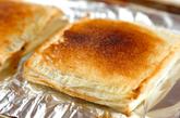 簡単焼きカレーパンの作り方2
