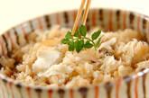 鯛ご飯の作り方6