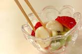 白玉フルーツポンチの作り方3