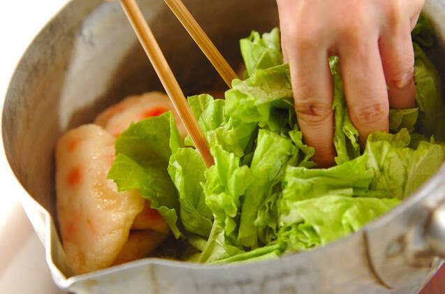 京のおばんざい はくさい菜とショウガ天の炊いたんの作り方の手順4