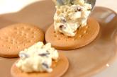 メープルチーズカナッペの作り方2