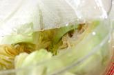 レタスのゴマポン酢がけの作り方1