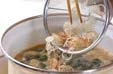 玉ネギの夏みそ汁の作り方2
