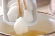 玉ネギの夏みそ汁の作り方1