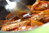 メバルの煮付けの作り方6
