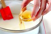 サックリアンニン豆腐の作り方2