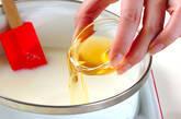 サックリアンニン豆腐の作り方3
