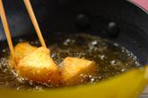 カマンベールチーズのフライの作り方1