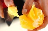 鶏肉とオレンジのパスタの下準備2