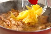 鶏肉とオレンジのパスタの作り方3