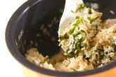 アオサご飯の作り方3