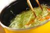 ささ身のカレー漬け焼きの作り方の手順8