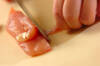 ささ身のカレー漬け焼きの作り方の手順1