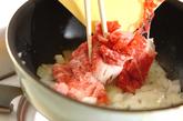 味付け牛肉の混ぜご飯の作り方1