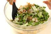 味付け牛肉の混ぜご飯の作り方8