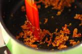 くずし豆腐のピリ辛スープの作り方1