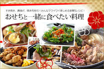 すき焼き、唐揚げ、焼き肉寿司!みんなでワイワイ楽しめる豪華5レシピ!