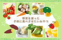 素朴でおいしい♪甘さ控えめ、身体にやさしい自然の味!