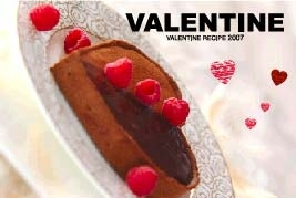 VALENTINE RECIPE 2007