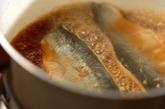 ニシンの煮つけの作り方2