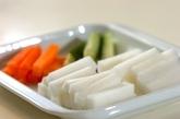野菜スティック~豆乳マヨネーズ添え~の作り方1