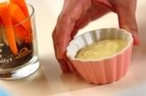 野菜スティック~豆乳マヨネーズ添え~の作り方3
